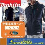 【makita マキタ】【2019年モデル】充電式暖房ベスト・バッテリホルダセット CV202DZ+PE00000022(バッテリ・充電器別売)