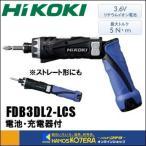 【日立工機 HITACHI】DIY工具 3.6V コードレスドライバドリル FDB3DL2(LCS) 本体+電池+充電器
