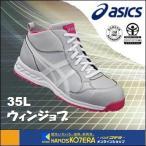 「見た目」と「安全」は足元から。 「デザイン」と「機能」にこだわったミドルカットタイプの作業用靴。 ...