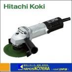 【日立工機 HITACHI】 電気ディスクグラインダー125mm径  G13SH5 細径ボディ 100V