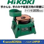 日立 刃物研磨機 GK21S2 1台