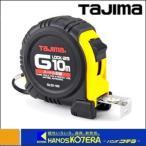 【TAJIMA タジマ】 コンベックス Gロック-25 10m/メートル目盛/ブリスター  GL25-100BL (スケール/メジャー)