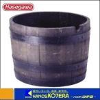 ●エコマーク認定樽プランター