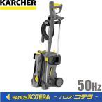 【代引き不可】【KARCHER ケルヒャー】 業務用冷水高圧洗浄機 HD4/8P 50Hz