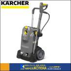 【代引き不可】【KARCHER ケルヒャー】 業務用冷水高圧洗浄機 HD7/15C 60Hz 三相200V