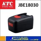 【KTC】【京都機械工具(株)】 バッテリーパック JBE18030