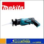 【makita マキタ】充電式レシプロソー JR101DZ 本体のみ 10.8V 電池・充電器別売