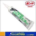 【在庫あり】【コニシ】ボンド フロア・根太・束 KU999  アプリパック 600ml 1液型ウレタン樹脂系接着剤 #04951