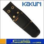 【代引き不可】【KAKURI 角利産業(株)】 ホルスター ペン型インパクトドライバー差し ケース LP-021