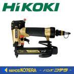 【HITACHI 日立工機】 高圧タッカ N2504HMB エアダスタ付  ステープル幅4mm (ケースなし)