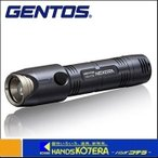 【GENTOS ジェントス】 ジェントスプロ 充電式LEDライト NEX-975R (410ルーメン)