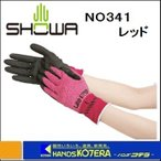 【SHOWA ショーワ】 ゴム背抜き手袋ライトグリップ NO341-SR Sサイズ