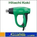 【HITACHI 日立工機】 ヒートガン RH600T