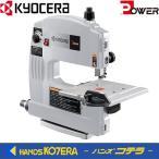 【RYOBI リョービ】DIY用ツール  卓上ハンドソー TBS-80 100V・5A・320W