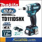 【マキタ makita】 10.8V充電式インパクトドライバ TD111DSHX 青 1.5Ahバッテリ2本・充電器・ケース付