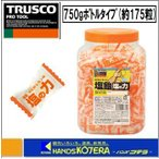 【TRUSCO トラスコ】塩飴 塩の力 750g袋入 ボトルタイプ (レモン味) TNL-750N