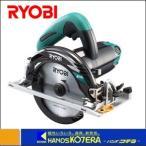 【RYOBI リョービ】 165mm電子丸のこ(マルノコ/丸ノコ) 深切り W-663ED 定盤スライドシート付