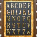 真鍮文字 ブラスレター大文字 7cm アルファベット 【送料別】【通常配送】