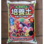 花と野菜の土 10L (1107208) 【送料別】【通常配送】