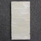 天然石 敷石 GLENMOOR イエローブラウン 中 (約)560mm×275mm (3219461) 【送料別】【大型・割れ物】
