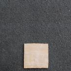 天然石 敷石 GLENMOOR イエローブラウン 小 (約)275mm×275mm (3219470) 【送料別】【大型・割れ物】