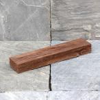 リアル!軽量コンクリート製 枕木 「ガーデン」 縁石(フチイシ) 小 ブラウン (3221822) 【送料別】【通常配送】
