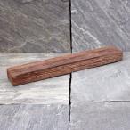 リアル!軽量コンクリート製 枕木 「ガーデン」 縁石(フチイシ) 大 ブラウン (3221830) 【送料別】【通常配送】
