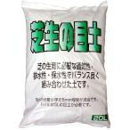 芝生の目土 20L (4100590) 【送料別】【通常配送】