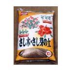 オリジナル さし木さし芽の土 10L (4100972) 【送料別】【通常配送】