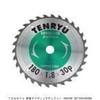 TENRYU 窯業サイディングチップソー 180X30P (5255880) 【送料別】【送料区分A】【返品不可】