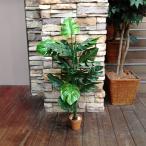 人工観葉植物 モンステラ 15998 高さ約95cm (9078916) 【送料別】【通常配送】