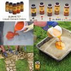 セメント専用着色剤 QUIKRETE Liquid Cement Colors 【送料別】【通常配送】