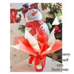 【送料無料】バルーンポット ウィンタースノーマン 【スノーマン バルーンギフト クリスマス 発表会 お誕生日 クリスマスギフト】