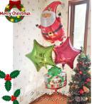 【送料無料】ヘリウムバルーン ギフトフロムサンタ/スノーマン【クリスマスギフト クリスマスバルーン バルーン電報 あすつく可能】
