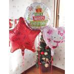 【送料無料】パーティバルーン キティちゃんとクリスマス♪ セパレートタイプ【クリスマスギフト あすつく可能】