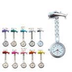 イルカ ナースウォッチ全10色 安全ピン時計 キャラクター ナース時計 逆さ時計 逆さ文字盤 コンパクト 懐中時計 レディース キッズ ウォッチ クリップ