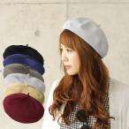 Beret - ベレー帽 レディース 帽子 春夏 夏 サマーベレー帽 このハリ感がたまらない 細編みベレー帽 全4色 夏用 ミリタリー ミリタリーベレー帽 ブラック ネイビー