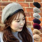 貝雷帽 - ベレー帽 レディース 帽子 パイピングベレー帽 アーミーベレー帽 ミリタリーベレー帽  秋冬 冬