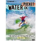 WATER POCKET 9 ウォーターポケット9 クイックシルバープロ2013 ゴールドコースト 完全収録 /サーフィンDVD