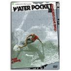 サーフィン DVD Water PocketIII ウォーターポケットIII 2008年