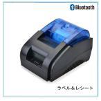感熱紙プリンター Android/iphone Bluetooth ラベルとPOS(共用)レジプリンター