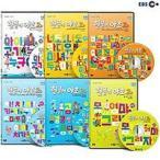 【韓国語教材】DVD ハングル教材 ハングリ ヤホー2 第1弾〜第6弾 6巻セット(韓国教育放送)一時欠品中。6月10日頃に発送。