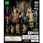 仏像コレクション全6種阿修羅像金剛力士弥勒菩薩