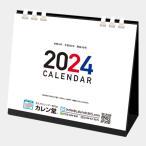 名入れカレンダー 2022 卓上名入れ:卓上リングCL-208 卓上 スクエアスケジュール(カラー名入れ)カスタマイズ可能 100冊