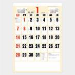 名入れカレンダー 2022 壁掛け名入れ:文字月表NB-142 色分文字月表 名入れカレンダー 100冊