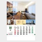 名入れカレンダー 2022 壁掛け名入れ:建築TD-657 現代住宅 名入れカレンダー 100冊