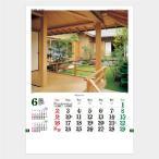 名入れカレンダー 2022 壁掛け名入れ:建築TD-659 数寄屋の住まい 名入れカレンダー 100冊