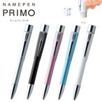 Yahoo!印鑑と文具と雑貨のはんこキングシャチハタ ネームペン PRIMO プリモ  送料無料 メール便 お買い得商品