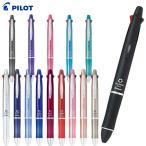 PILOT ドクターグリップ4+1 選べるカラー 0.5mm&0.7mm 多機能ペンに最新式アクロインキ搭載