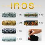 魅せる印鑑ケース 「INOS-S(イノス)」 メール便送料無料 6種の綺麗なデザイン 10.5、12mm丸、丈60mm兼用印鑑ケース 朱肉付き